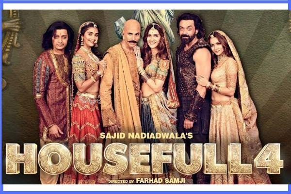 रिलीज होते ही अक्षय कुमार की 'हाउसफुल 4' हुई ऑनलाइन LEAK