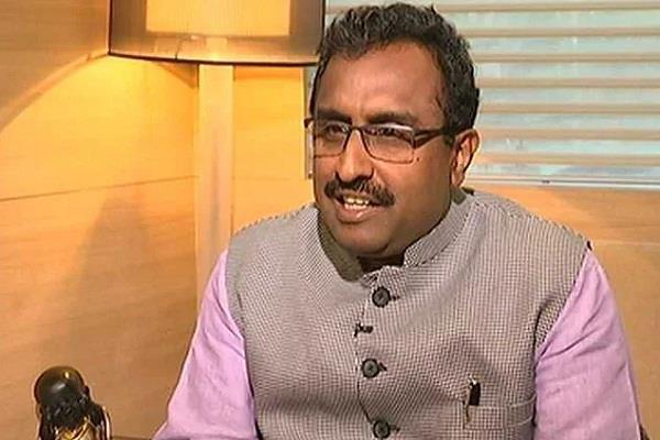 decision making leadership is underway in global politics ram madhav