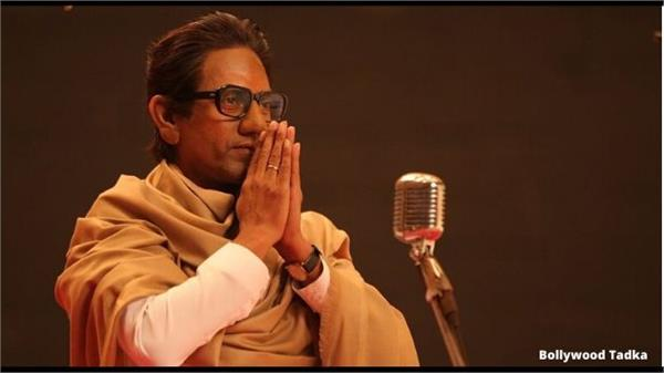 thackeray 2 movie update
