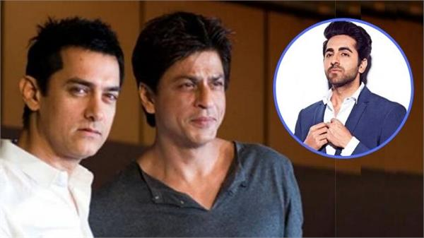ayushmann khurrana saying about amir and shahrukh