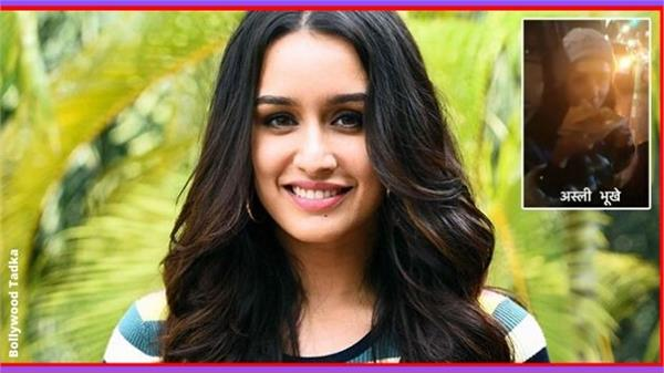 shraddha kapoor share her video during eating pizza