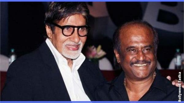 amitabh bachchan and rajinikanth movie news in hindi