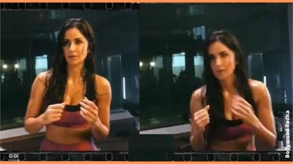 katrina kaif share her video