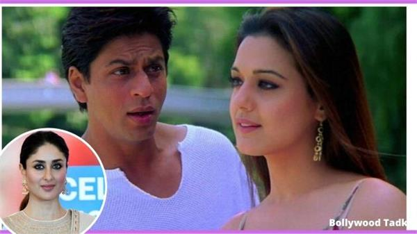 preity zinta kareena kapoor kal ho na ho news in hindi