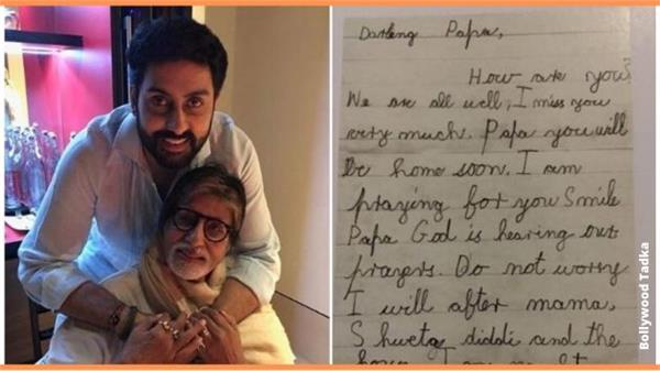 amitabh bachchan and abhishek bachchan news in hindi