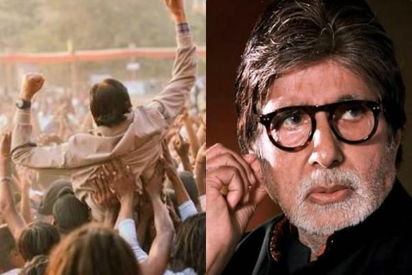 amitabh bachchan and film jhund team face legal trouble