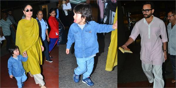 kareena kapoor saif ali khan son taimur teasing the photographer at airport