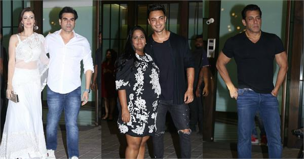 salman and other stars attend aayush sharma arpita khan anniversary party