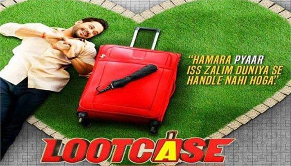 film lootcase to release on this new date