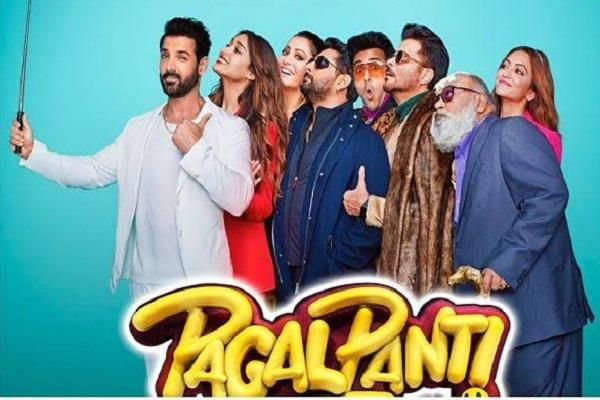pagalpanti movie review
