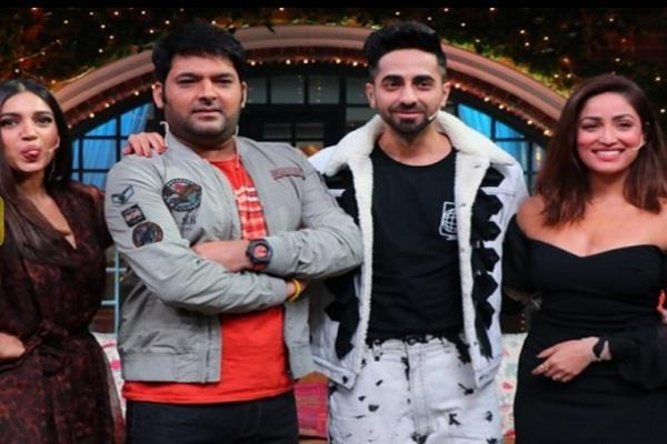 ayushmann khurrana bhumi and yami gautam spotted at the kapil sharma show