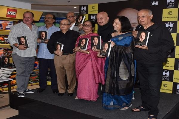 anupam kher launched his autobiography lessons life taught me unknowingly