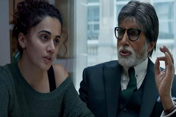 taapsee pannu expressed her views over given credit to amitabh in badla