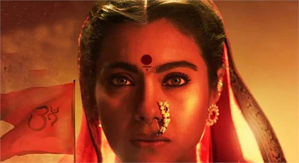 ajay devgn reveals kajol first look as savitribai malusare from film tanhaji