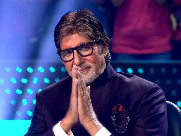 amitabh bachchan apology on insulting maratha ruler shivaji in kbc