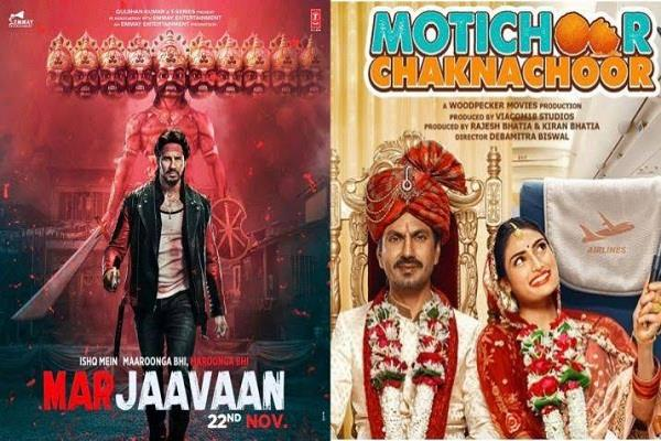 marjaavaan vs motichoor chaknachoor boxoffice collection