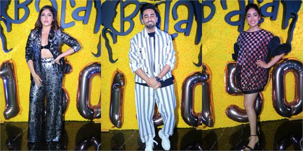 ayushmann bhumi and yami celebrated bala success party