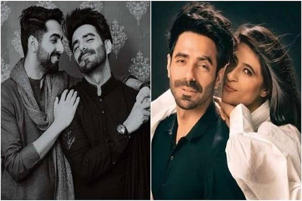 ayushmann and tahira wish brother aparshakti in this special style