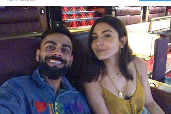 anushka sharma and virat kohli spend some quality time together see pic