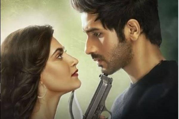 film yeh saali aashiqui director changed its release date