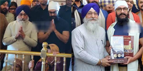 aamir khan visit sri harmandir sahib in amritsar