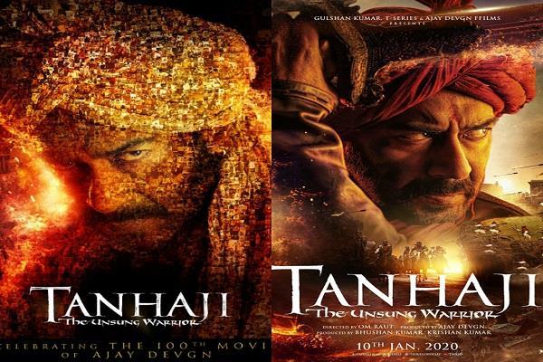 अजय देवगन को फिल्म इंडस्ट्री में पूरे हुए 30 साल, अपकमिंग फिल्म के साथ लगाएंगे सेंचुरी