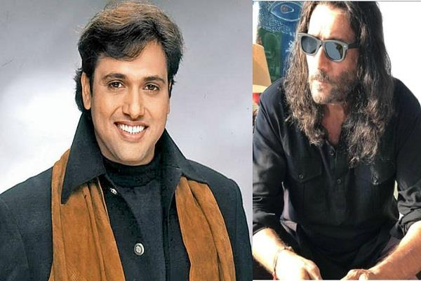 govinda jackie shroff fined by court for promoting oil