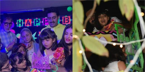 inside pictures of aishwarya rai abhishek daughter aaradhya birthday party