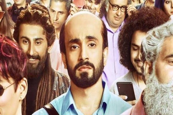 Movie Review: अच्छी शुरुआत के बाद भटकने लगती है सनी सिंह स्टारर