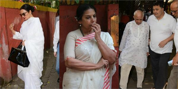 shabana azmi mother passes away rekha tabu arrive to pay their last respects