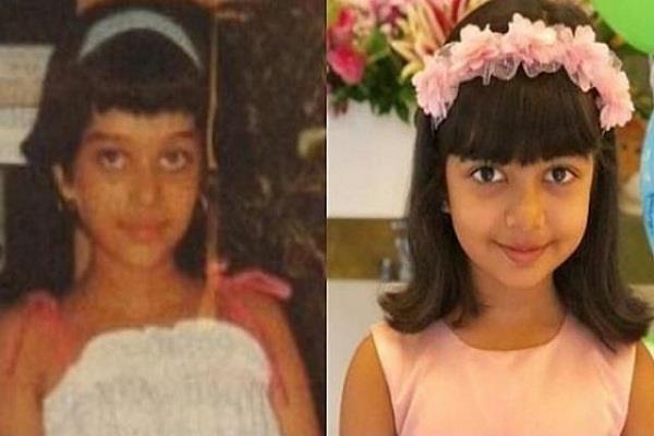 बच्चन परिवार की लाड़ली हुई 8 साल की, ऐश्वर्या को करती हैं कॉपी
