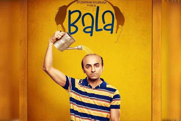 bala gives social message with tremendous comedy