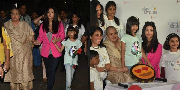 aishwarya rai bachchan visits ngo with family