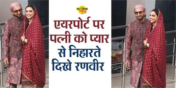 deepika padukone ranveer singh return from amritsar with family
