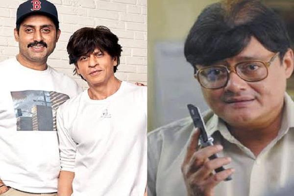 shahrukh khan to join abhishek bachchan bob biswas