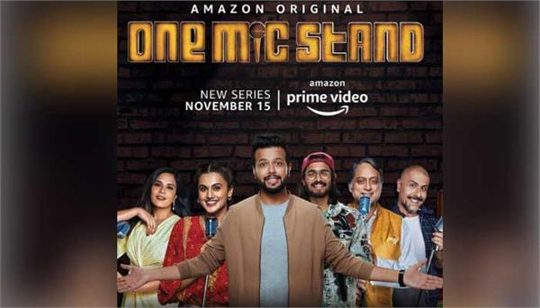one mic stand amazon prime