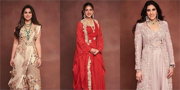 isha ambani shloka mehta radhika merchant looks beautiful in party
