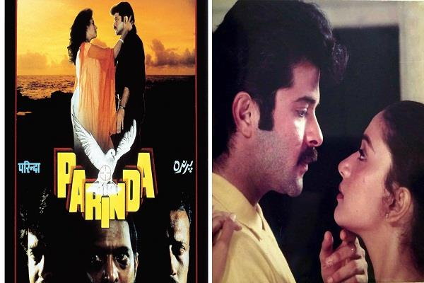 anil kapoor and madhuri starrer  parinda  completed 30 years