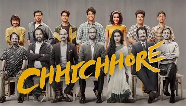 sajid nadiadwala film chhichhore made a grand debut in taiwan