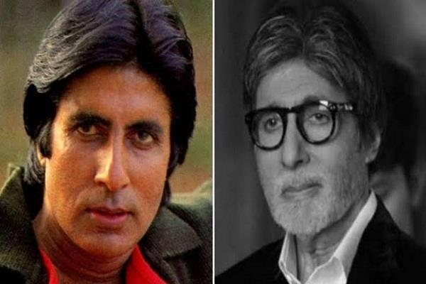 fan shared black and white photo of amitabh