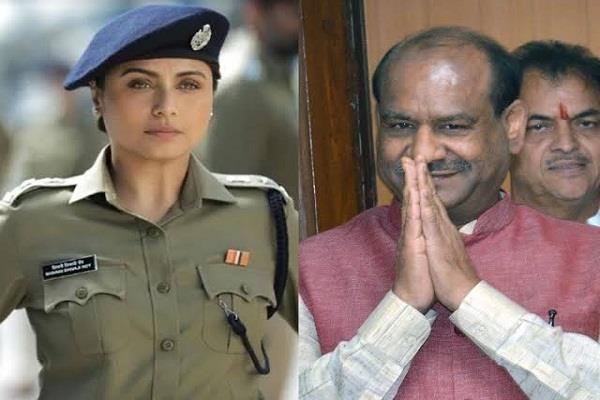 lok sabha speaker om birla gave ultimatum to mardaani 2 film makers