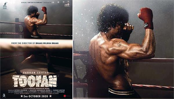 farhan akhtar completed half of the shooting of toofan
