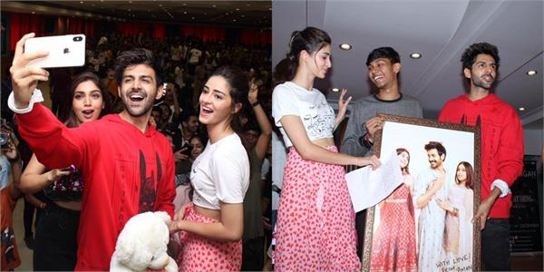 kartik aaryan celebrated birthday with bhumi pednekar ananya panday and fans