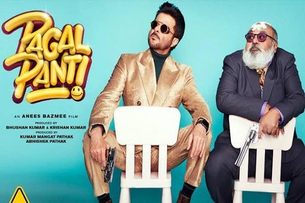 pagalpanti fell on the box office on the first day
