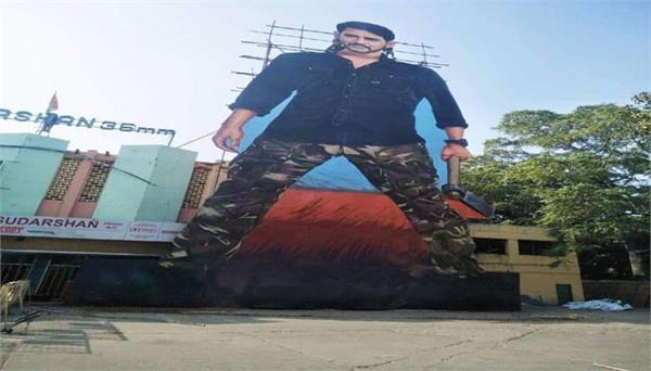 mahesh babu cutout placed before release of movie