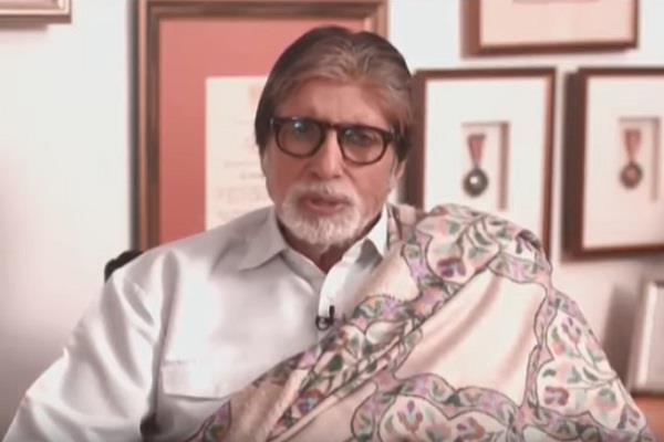 amitabh bachchan apologize for not present at kiff
