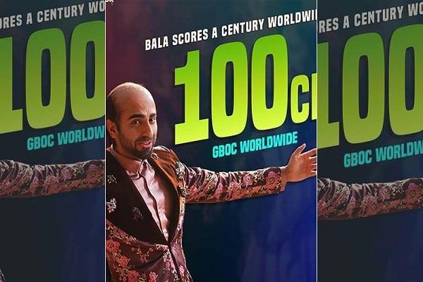 bala joins 100 crore club ayushmann s back to back 7th hit