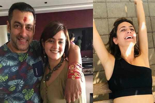salman divorced sister asks for id proof at resto bar