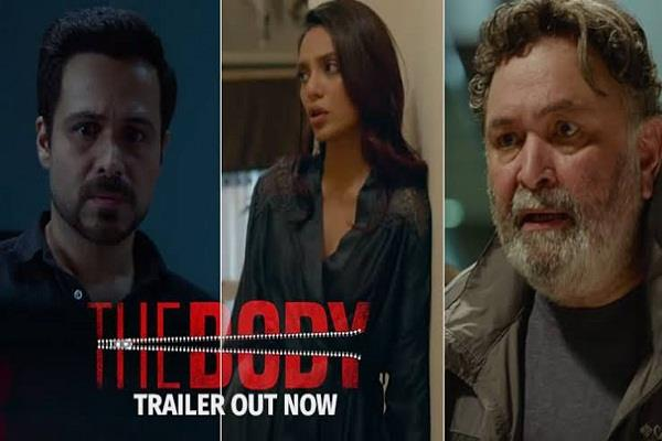 the body  trailer is combination of romance suspense and horror
