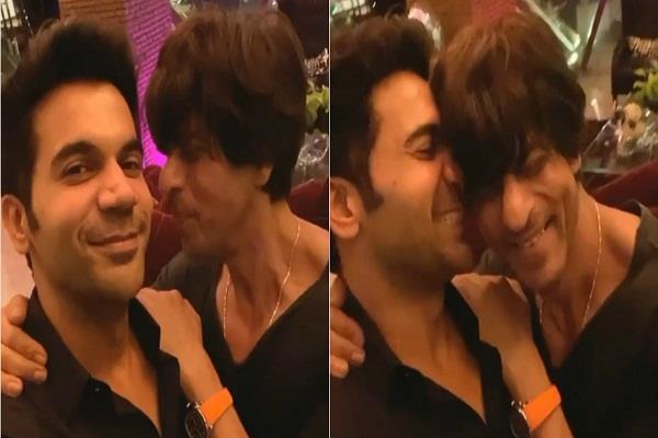 Video: शाहरुख़ ने किया राजकुमार राव को किस, बोले